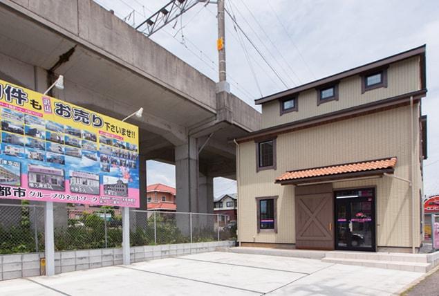 不動産 買取 さくら都市 千葉支店 店舗写真02